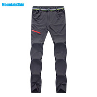 Mountainskin 2017 Men's Summer Quick Dry Breathable Pants Outdoor Sports Waterproof Hiking Fishing Cycling Male Trousers MA116