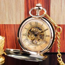 лучшая цена Hot Sale Retro Skeleton Transparent Case Pocket Watch Golden Men Lady FOB Long Chain Mechanical Hand Winding Roman Watches Clock