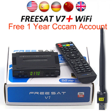DVB-S2 Freesat V7 HD Receptor satellite Decoder+USB WIFI with 1 year cccam 4 cline HD 1080p BISS Key Powervu satellite receiver