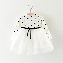 Baby Clothes 3 Colors 0-4Years Dresses For Girl Lovely
