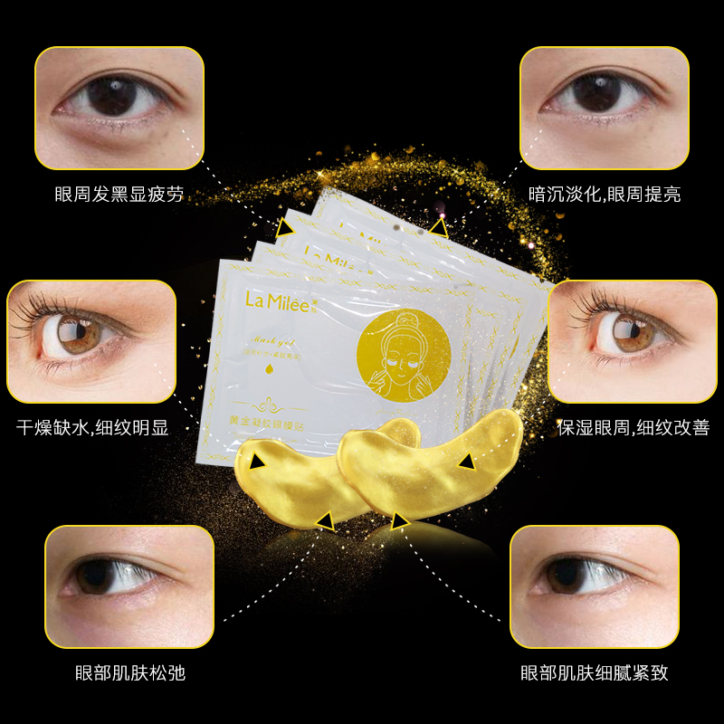 20packs 20pairs LAMILEE Gold Aquagel Collagen Sleeping Eye Mask Ageless Mask Eye Patches Dark Circles Face Skin Care Whitening in Creams from Beauty Health