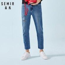 SEMIR Men 100 Cotton Cropped Jeans with Destructio