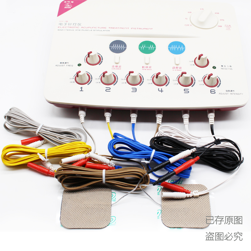 EMS Electroacupuncture Treatment Instrument Nerve and Muscle Stimulator Electroacupuncture Massager Health Relief Pain persistent rhinitis treatment innovative health products
