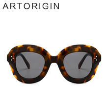 ARTORIGIN Ladies Sunglasses For Women Lola Sun Glasses Female Shield