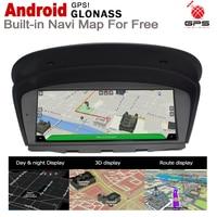 hd מסך מסך HD סטריאו 7.0 אנדרואיד עד GPS לרכב Navi מפה BMW M5 M6 E60 E64 2002 ~ 2008 CCC מקורי סגנון מולטימדיה נגן רדיו אוטומטי (3)