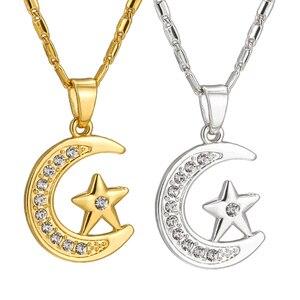 Image 2 - Bán Thời Trang Trung Đông Hồi Giáo Tôn Giáo/trăng/sao vòng cổ Hồi Giáo Allah mặt dây chuyền phụ nữ Arab đồ trang sức phụ kiện