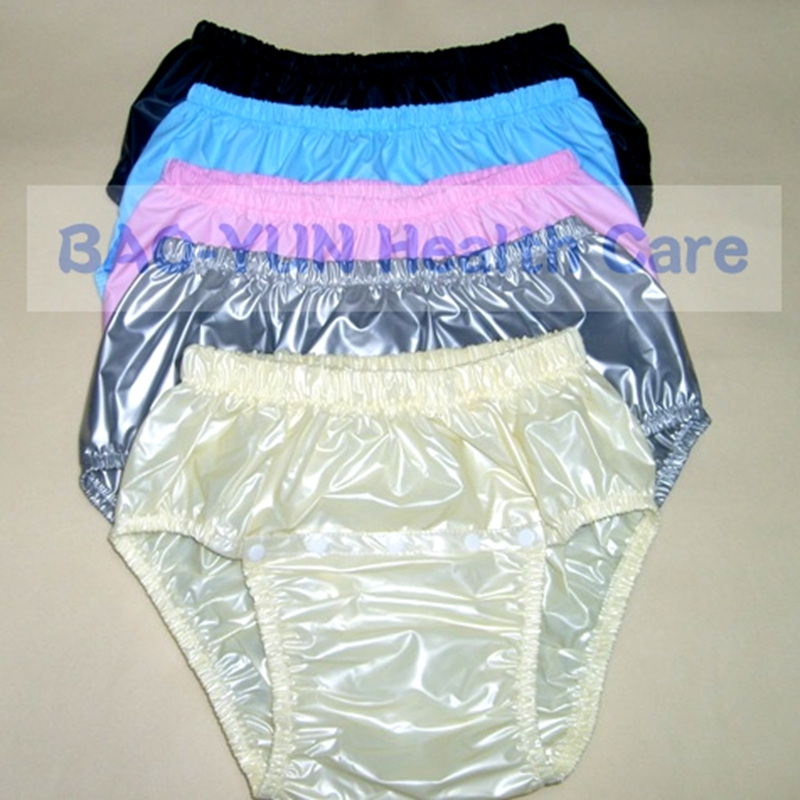 Free Shipping FUUBUU2211-4PCS Open Front Waterproof Pants Adult Diapers Non Disposable Diaper Pvc Incontinence Shorts