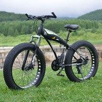 24 скорости 26 дюймов толстый велосипед Алюминиевый сплав рама Снег велосипед с Shockingproof рама супер широкая шина горный велосипед бесплатная д