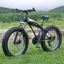 24 скорости 26 дюймовая Толстая велосипедная алюминиевый сплав рама Снег велосипед с Shockingproof рама супер широкая шина горный велосипед бесплатная доставка