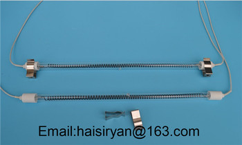 79e752 Buy Halogen Infrared Heating Lamp And Get Free