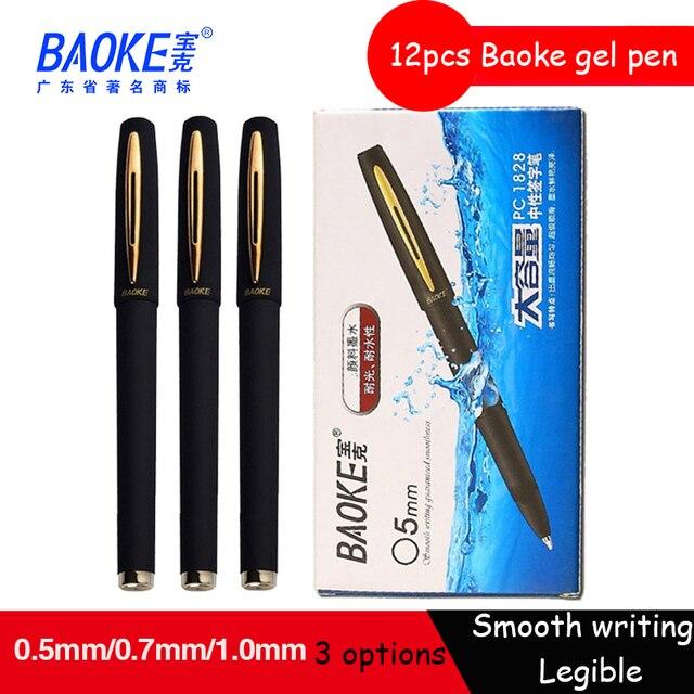 Original Baoke Gel Ink pen 0.5mm/0.7mm/1.0mm 12pcs Frosted Large Capacity School&Office Neutral Pen