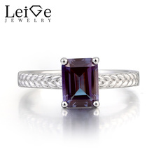 Leige Jewelry Alexandrite Ring Engagement Ring Emerald Cut Gemstone June Birthstone Solid 925 Sterling Silver Ring for Women