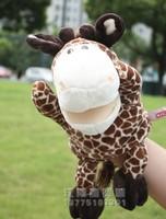 Vendita calda 1 pz 30 cm creativo giraffa cervo burattini di mano con i piedi peluche gioco storia bambola giocattolo farcito giocattolo del bambino dormire regalo