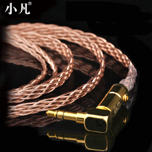 Xiaofan Handmade Headphone cable se535se846ue900im04ie80 Earphone Cable 8 core single crystal copper upgrade headphone line DIY