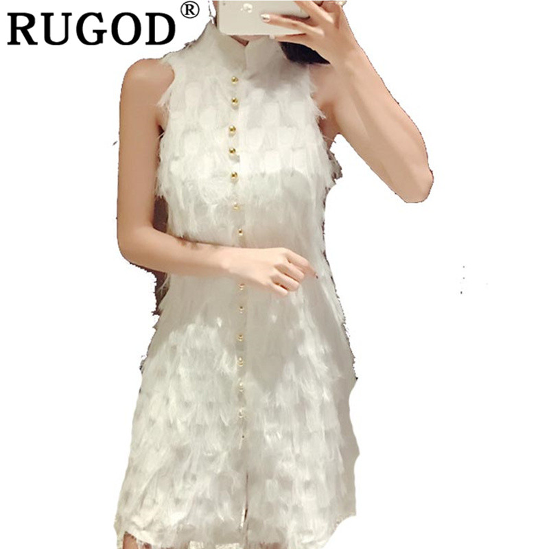 RUGOD Elegant Sexy Fringe dress Women Sleeveless Stand Collar party club wear Button Female Dresses Slim Straight vestido verano