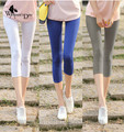 WomensDate 2017 Summer New Arrival Candy Color Cropped Solid Dance Capri Pants Slim For Girls Sexy Skinny Leggings