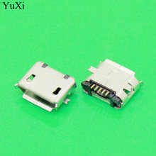 YuXi MicroUSB socket/jack MK5P Mike 5 P MINIUSB Micro USB female 5 foot patch for cellphone(China)