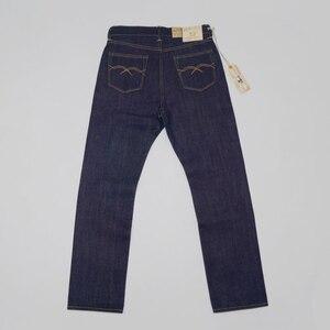 Image 1 - بنطلون جينز للرجال بوب دونغ 23 أونصة بلون أحمر من قماش الدنيم بقصة ضيقة