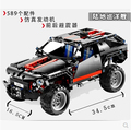 Land Cruiser LC200 decool 3341 Original Blocks brain game SUV Assembling toys self-locking bricks  Car model Hummer technic