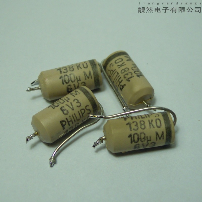 Super-out of the whole resin package 138KO 100UF 6.3V OFC electrolytic capacitors bodies the whole blood pumping story
