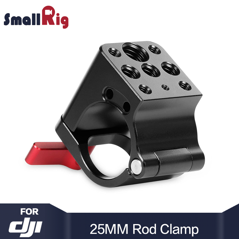 SmallRig 25mm Rod Clamp for DJI Ronin M/MX/Freefly MOVI And Universal Cool Ball head Clamp With 1/4 3/8 Thread Holes -----1860