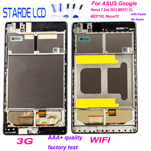 LCD Display Digitizer For ASUS Google Nexus 7 2nd 2013 ME571 ME571KL ME571K K008 ME572CL ME572 Nexus7C LCD Assembly with Frame(China)