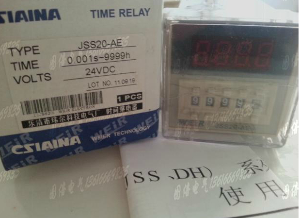 Digital time relay JSS20-AE accuracy to the millisecond time ms