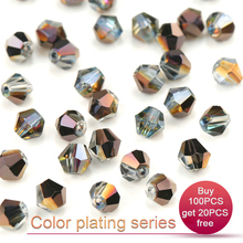 120pcs Shiny AB color 4mm Crystal Bicone Beads Glass Loose Spacer earring bracelet making Jewelry Accessories DIY