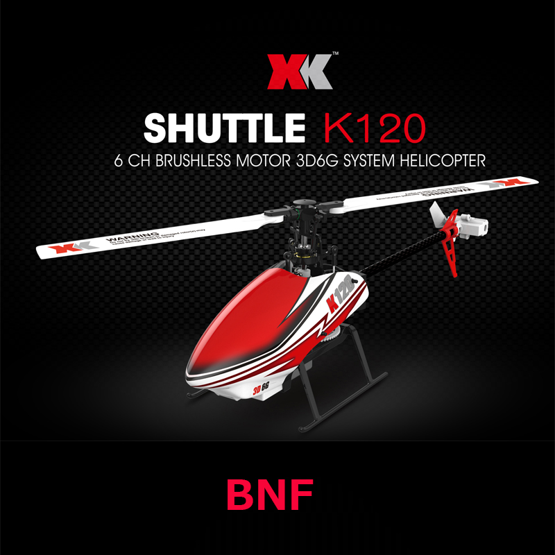 XK K120 Shuttle BNF ( without Remote controller, charger, battery ) 6CH RC Helicopter  2.4GHz with Brushless Motor 3D6G System original xk k124 bnf without tranmitter ec145 6ch brushless motor 3d 6g system rc helicopter compatible with futaba s fhss