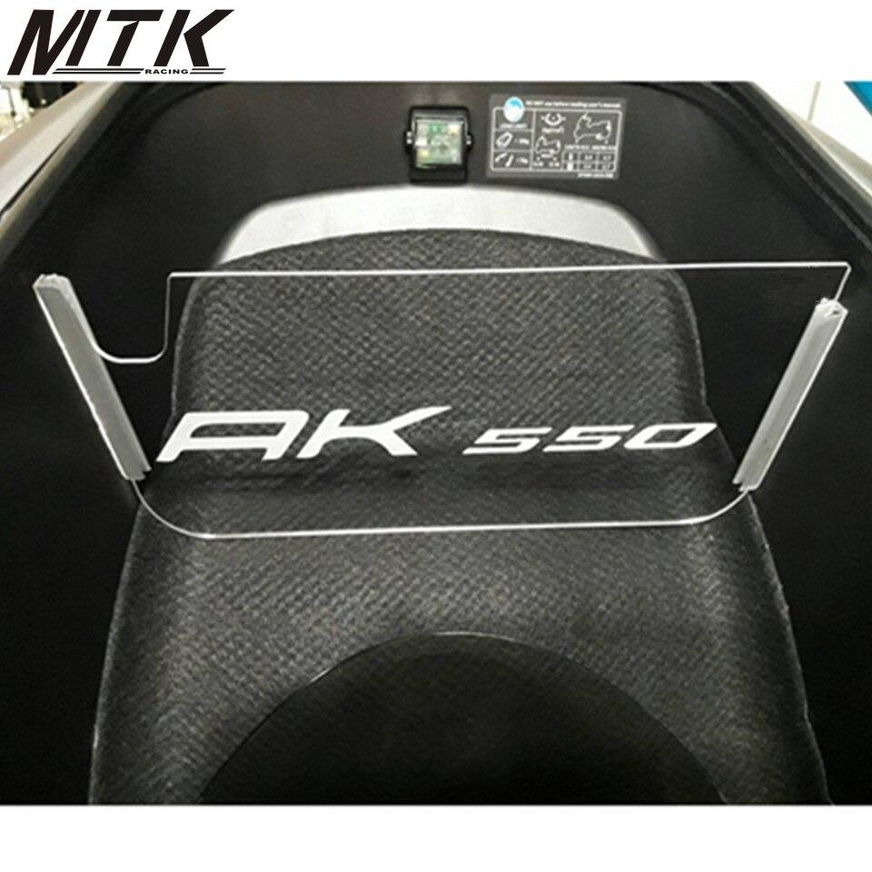 MTKRACING Moto Per KYMCO AK550 2017 accessori moto vano vano bagagli piastra di isolamento