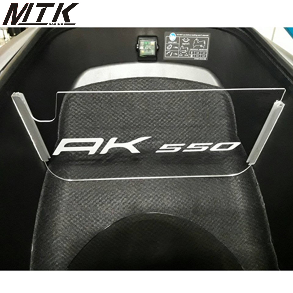MTKRACING Motorcycle For KYMCO AK550 2017 accessories motobike compartment luggage compartment isolation plate mtkracing for kymco ak550 motorcycle parts headlight protector cover screen lens ak 550 2017 2018