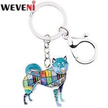 Shiba Inu WEVENI Metal Chave Anel Chave Da Cadeia de Charme Saco Keychain Cão Esmalte Acessórios Lembrança Moda Animais Jóias Para Mulheres