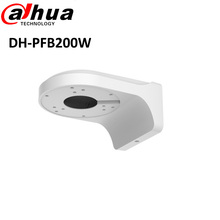 DAHUA  Wall Mount Dome camera  Bracket Indoor Outdoor  water-proof DOME Camera IP Camera DH-PFB200W
