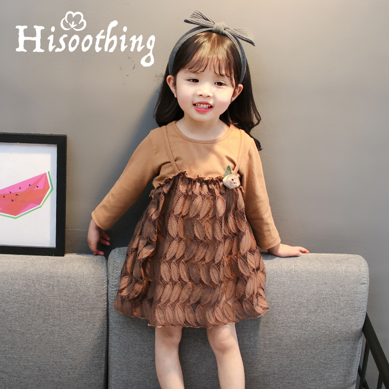 все цены на Girls Sling Dress 2018 Summer Mesh Girls Clothes Applique Princess Dress Korean style long sleeve one-piece dress ventilation