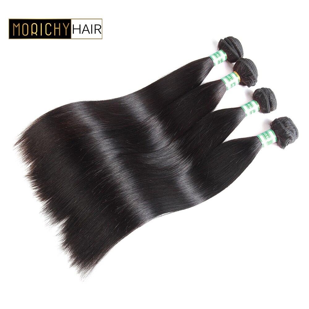 MORICHY Brazillian Hair 4 Bundles Straight Human Hair Bundle Deals 8-28 Inch Brazilian H ...