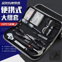 JERXUN бытовой набор инструментов Multi function аппаратные средства инструментарий электрик комбинация инструментов костюм ручной комплект инстр