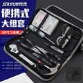 JERXUN outil domestique costume multi fonction matériel boîte à outils électricien boîte à outils combinaison costume outils à main combinaison costume