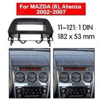 2 din Car Radio stereo kit For MAZDA (6) Atenza 2002 2007 installation facia Frame Bezel Panel Adaptor Facia Interface Bezel