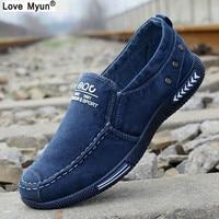 Canvas Men Shoes Denim Lace Up Men Casual Shoes New 2017 Plimsolls Breathable Male Footwear Spring
