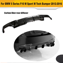 For BMW F10 M Sport Rear bumper lip diffuser Sedan 2012-2016 5 Series Black FRP dual exhaust two outlet Rear Bumper Lip 5 series carbon fiber rear bumper lip spoiler diffuser for bmw f10 m sport sedan 2012 2016 d style grey frp dual exhaust two out