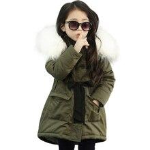 NEW Girl Winter Cotton-Padded Jacket Children's Fashion Coat Kids Outerwear