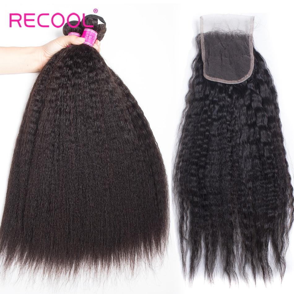 Recool Hair Kinky Straight Hair 3 pcs Remy Human Hair Bundles With 4 4 Closure Natural