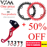 VXM Bicycle Crank & Chainwheel 104BCD 32T/34T/36T/38T Round Narrow Wide Chainring Bike Chain guide protector Bicycle Parts