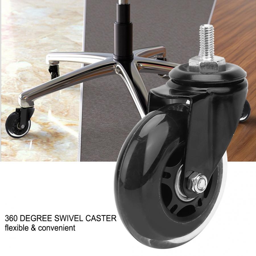 5pcs 3 Inch Swivel Caster Office Chair PU Roller Wheel Furniture Trolley Roller Caster Wheel-in Casters from Home Improvement on AliExpress - 11.11_Double 11_Singles' Day 1