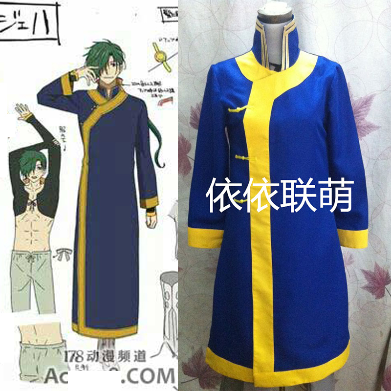 Free Shipping Japan Anime Akatsuki No Yona Cosplay Clothes Jeha Cos Costume Uniform Male Suit Full Set Outer+Top+Pants+Hair Band
