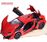 1 32 Scale 4 Color Alloy Lykan Hypersport Toy Car Fast Furious 7 Diecast Car Model
