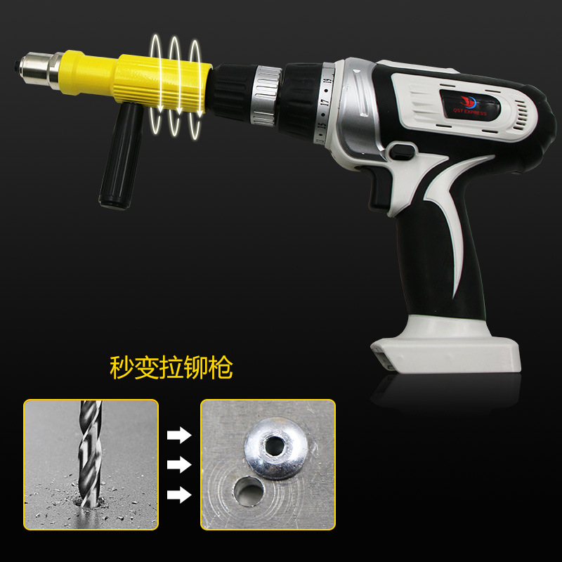 Free Ship<Rivet-Gun Electric New Core Red Yellow 144mm--35mm Head-Accessories Broach Conversion