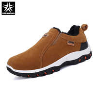 Urbanfind男性冬の靴カジュアルスニーカービッグ39-47フロックアッパーぬいぐるみ裏地スリップオン暖かい男履物