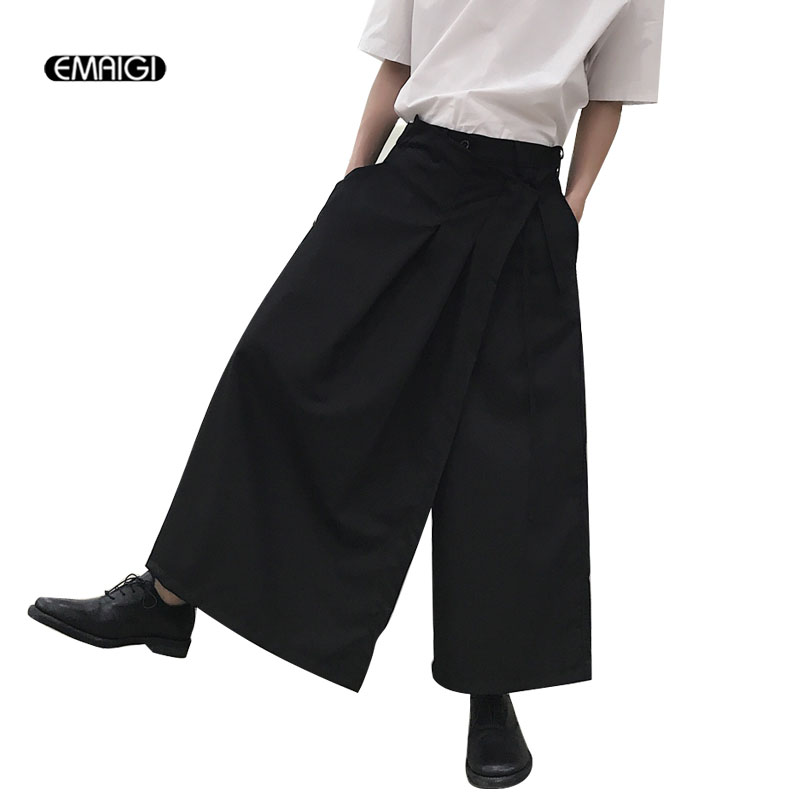Men Retro Fashion Casual Wide Leg Pant Male Japan Style Skirt Harem Pants Punk Gothic Stage Wear Loose Trouser