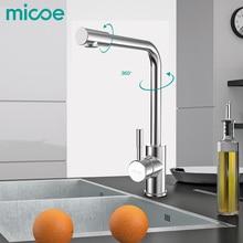 MICOE modernen küchenspüle wasserhahn einzigen handgriff warmen und kalten nanometer torneira 360 swivel 304 edelstahl waschbecken mischbatterie